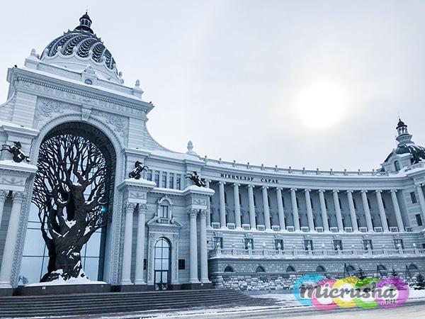 Дворец Земледельцев Казань