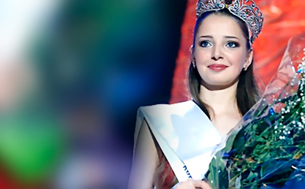 мисс москва 2006 Александра Мазур