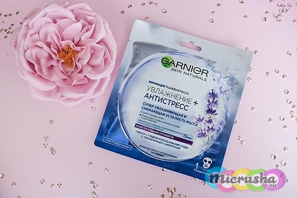 Увлажняющая тканевая маска «УВЛАЖНЕНИЕ + АНТИСТРЕСС» от Garnier