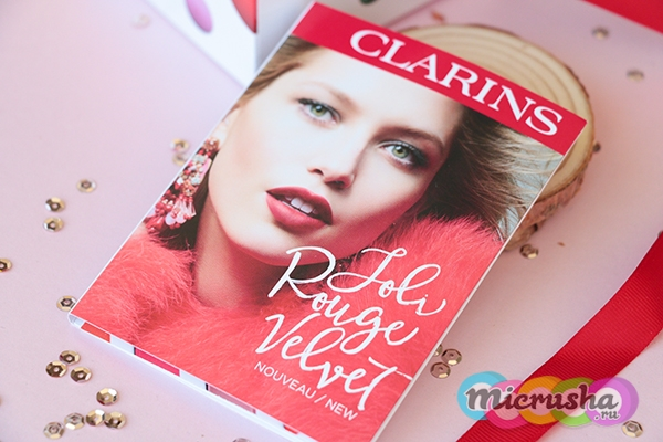 Матовая губная помада JOLI ROUGE VELVET от Clarins