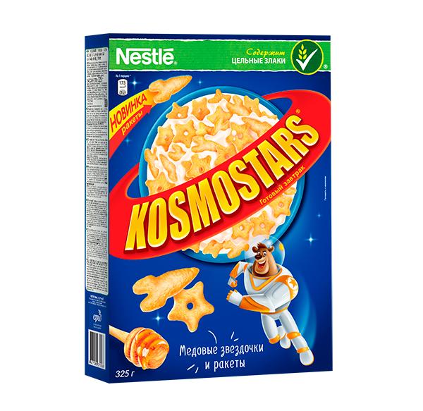 Kosmostars
