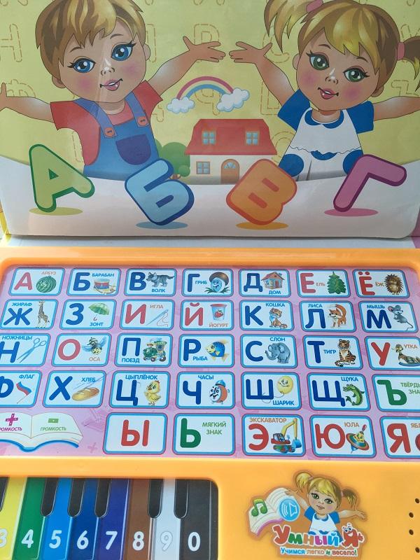 азбука планшет