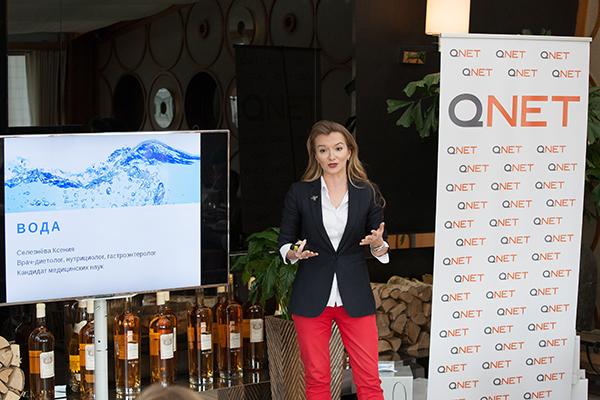 QNET в Москве