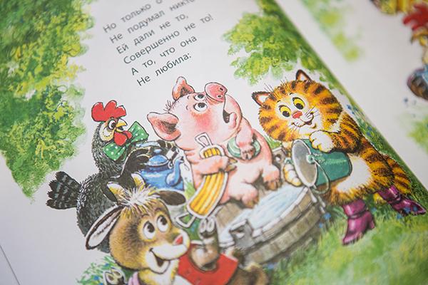 Сказки детям с рисунками Анатолия Савченко