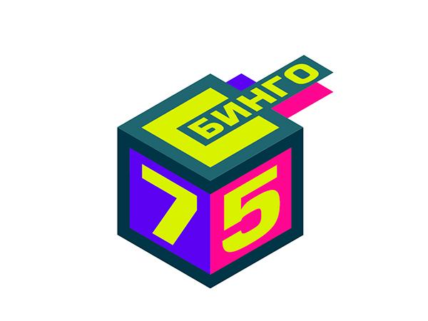 Бинго-75