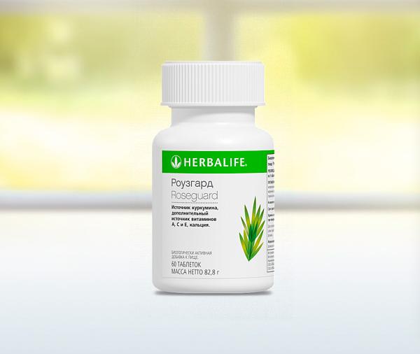 Роузгард - Комплекс мощных антиоксидантов для продления молодости клеток
