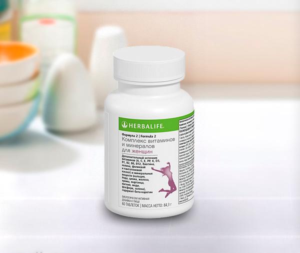 Формула 2. Комплекс витаминов и минералов для Женщин