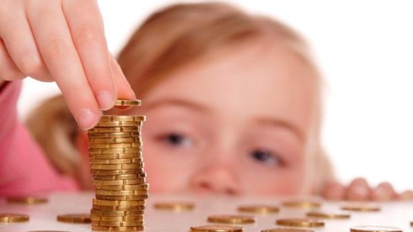 карманные расходы детям