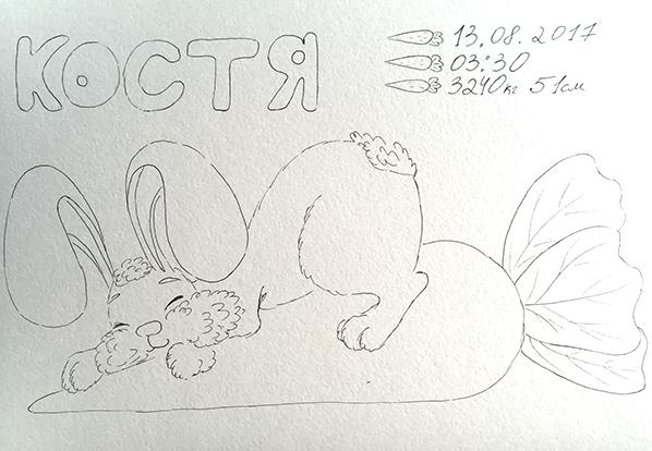 кроль, кролик, рисунок