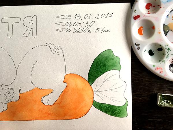 кроль, акварель, иллюстрация