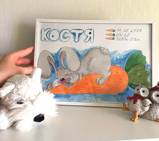 акварель, кролик, кроль, морковка, рисунок, иллюстрация