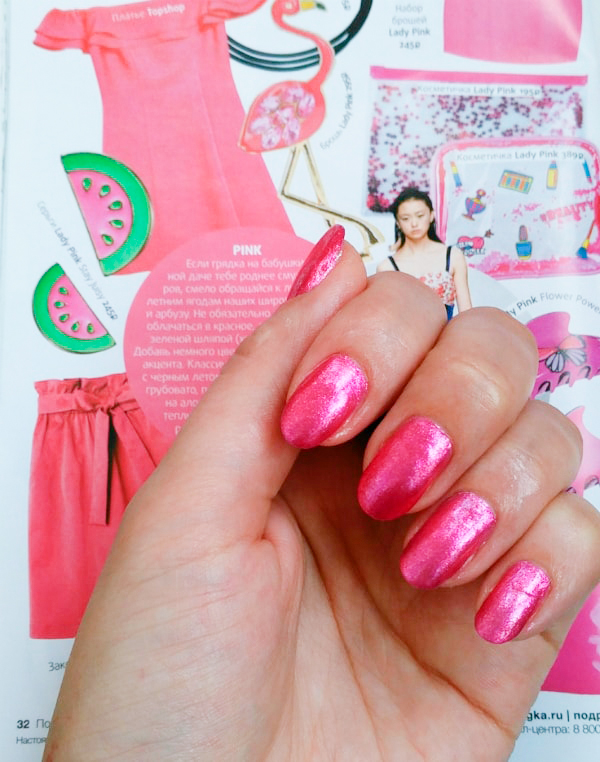 pink up розовый маникюр