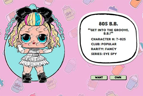 80s B.B куклы lol декодер