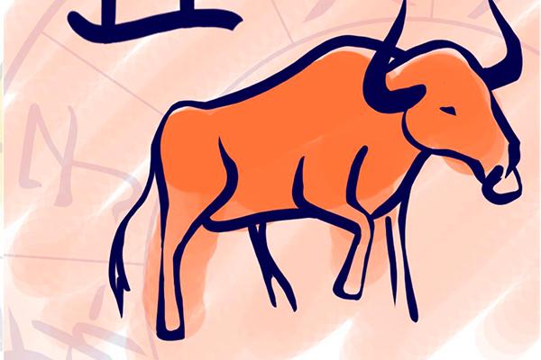 бык по восточному гороскопу