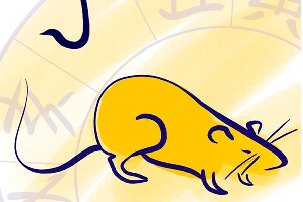 крыса по восточному гороскопу