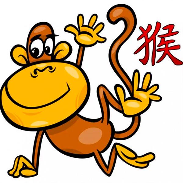 обезьяна по восточному гороскопу