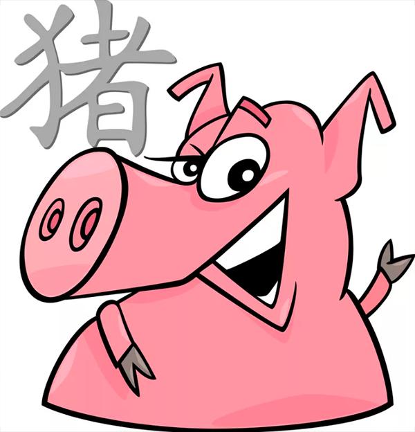 свинка по восточному гороскопу