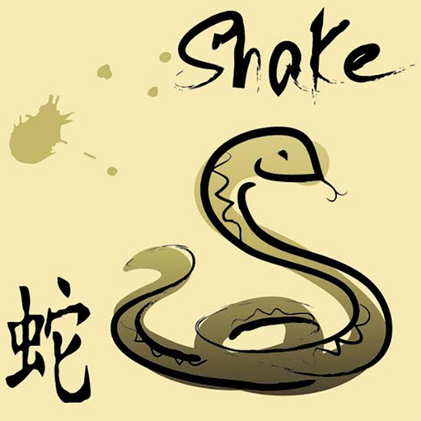 змея по восточному гороскопу