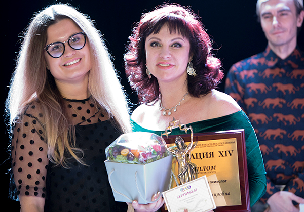Толстая Наталья Владимировна и Чернухина Юлия