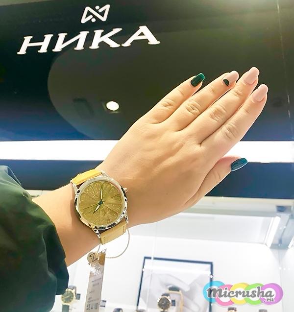 CITRUS часы НИКА
