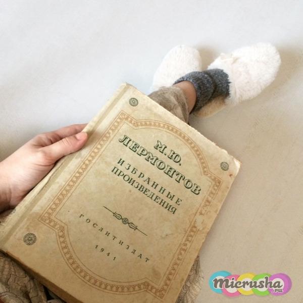 чтение вслух