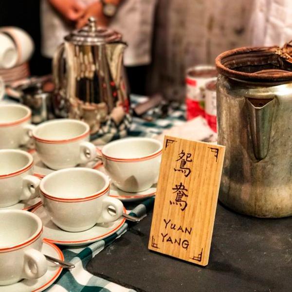 Как пьют кофе в разных странах Малайзия