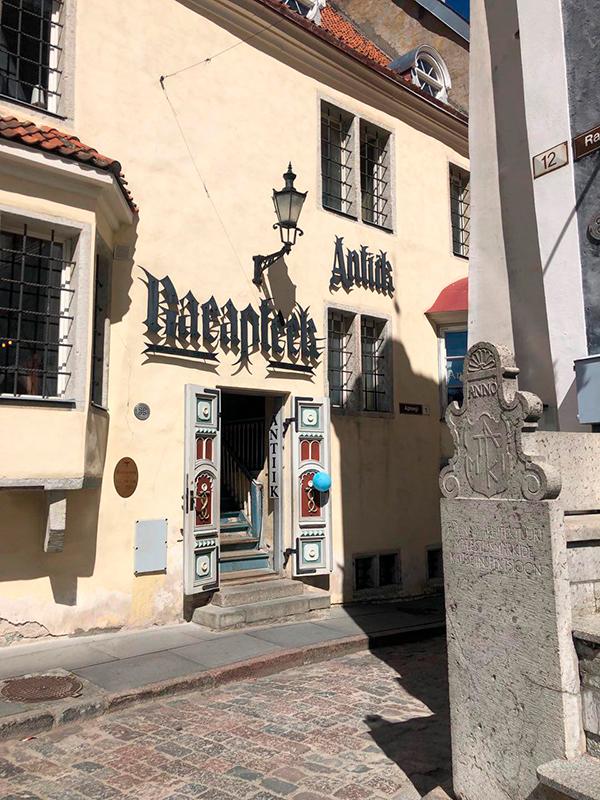 Аптека на Ратушной площади