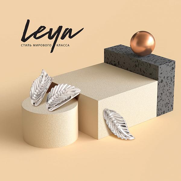 украшения Leya от QNET