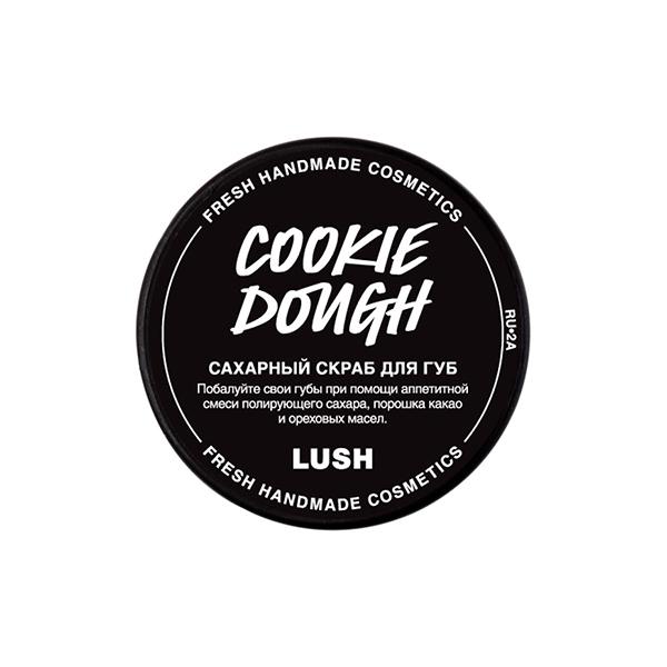 Скраб для губ Cookie dough