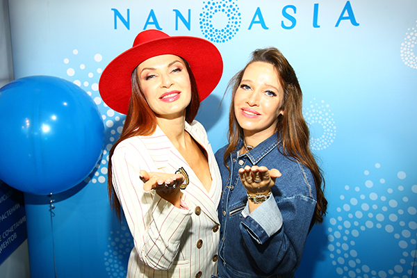 Nanoasia