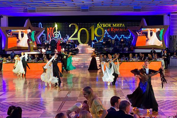 Кубок Кремля по Pro-Am 2019