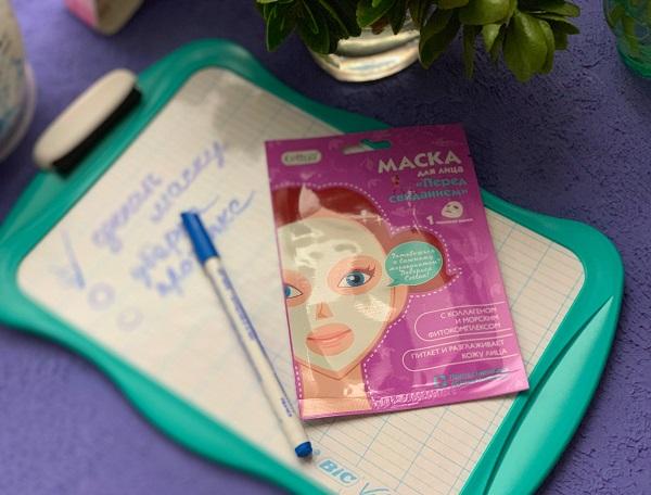 тканевая маска «Перед свиданием»