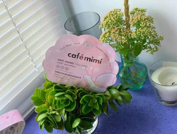 Cafe Mimi - нежность ангелов