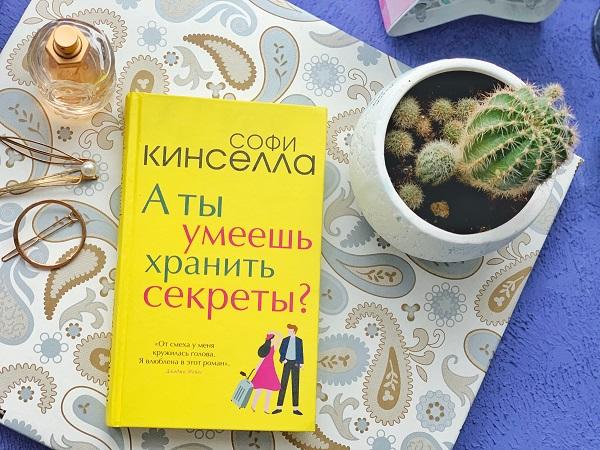 книги для хорошего настроения