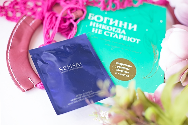 Sensai Cellular Perfomance Extra Intensive 10 Minute Revitalising Pads