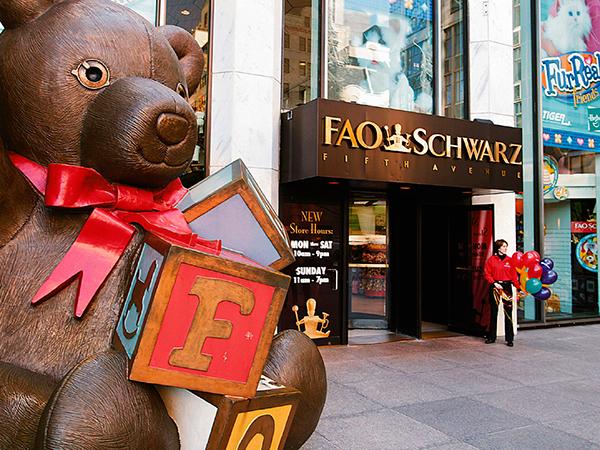 Магазин игрушек FAO Sсhwarz