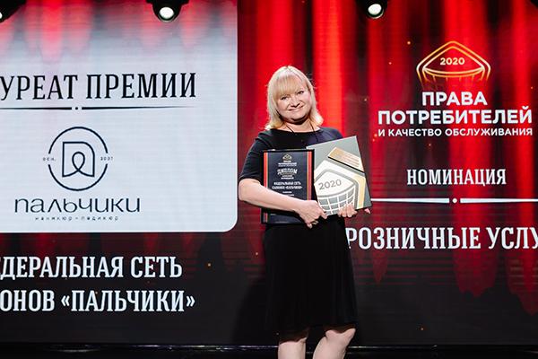 Сеть «Пальчики» стала лауреатом престижной премии