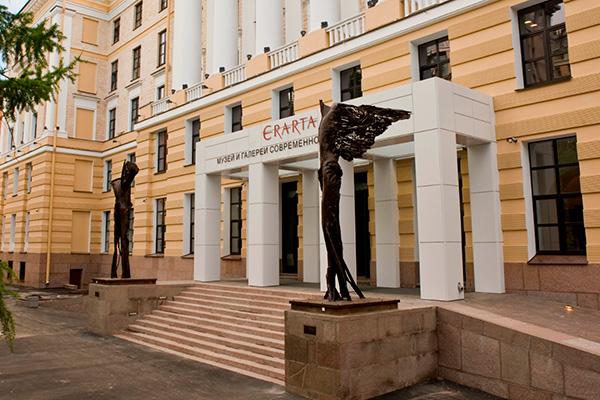 Музей Эрарта на Васильевском