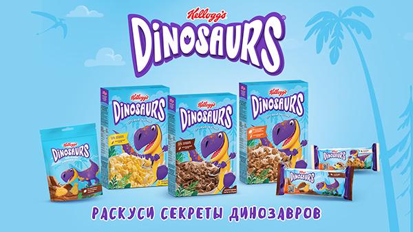 Kellogg's Dinosaurs